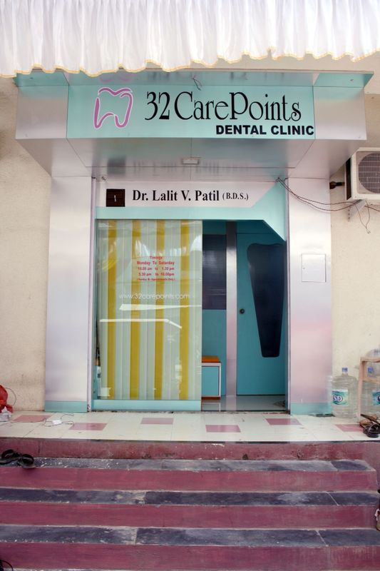 32CarePoints-dental-clinic-Dombivli-9ebe62